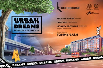 coldy invites you to the first festival of urban dreams in the loft complex kleinhouse
